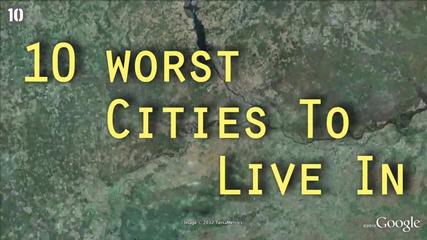 10 - те Града в Които е Най- Лошо да се Живее! Със субтитри.