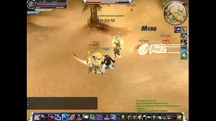 Cabal online Force Blader 128 lvl pvp
