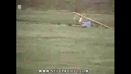 Катастрофа Със Самолет