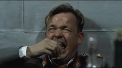 Шегички във фюрербункера - Не удряй човек с очила