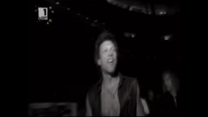 Bon Jovi - When we were beautiful - Bg Audio