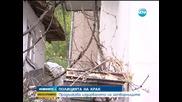 Издирването на двамата избягали от Софийския затвор продължава - Новините на Нова