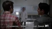 Teen Wolf Сезон 5 Епизод 1 + Субтитри