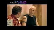 Морска сол Бг Филми - Пакетче семки епизод 8 част 2