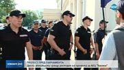 """Граждани протестираха пред парламента срещу АЕЦ """"Белене"""""""