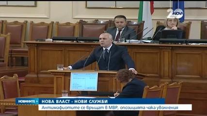 Депутатите приеха промените на Цветанов в Закона за МВР