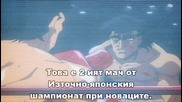 [icefansubs] Hajime no Ippo - 25 bg sub [480p]