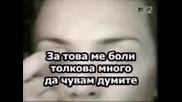Annie Lennox - Why Превод