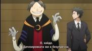 [otakubg] Ansatsu Kyoushitsu - 05 [bg subs]