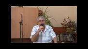 Фахри Тахиров - Отстъплението - Причина И Следствие