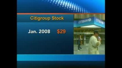 Citigroup съкращава хиляди служители