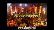 Rbd - This Is Love - Tova E Lubov