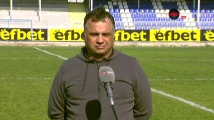 Николай Митов: Допуснахме много нелеп гол и мачът тръгна в друга посока