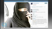Khloe Kardashian Receives Internet Backlash for Niqab Selfie