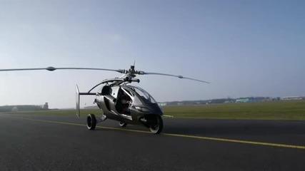 Холандци направиха летящ автомобил