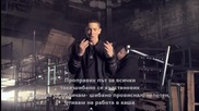 Eminem - 25 to life (music Video) + bg subs