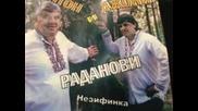 Антон Раданов-микс Костандово