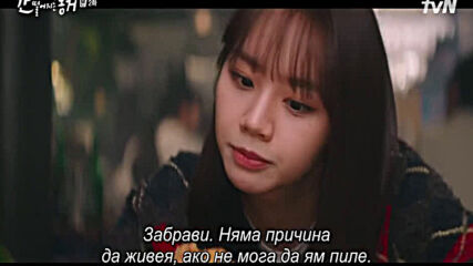 My Roommate is a Gumiho Е02