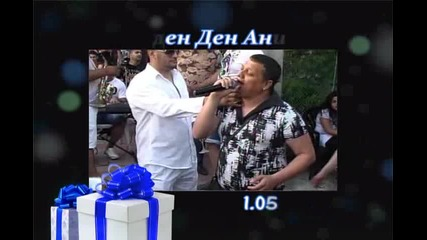Sali Bend-rojden Den Ani 17g. chas 01 {studio Jorj}