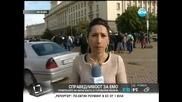 Справедливост за Емо - Здравей, България (19.06.2014г.)