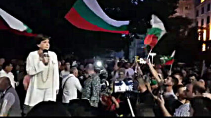 """Реч на Ренета Инджова на протестите """"народът срещу мафията"""""""