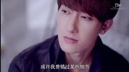 Бг Превод! Zhou Mi - Rewind ( Feat. Tao ) ( Chinese Ver. )