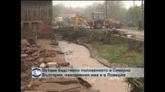 Остава бедствено положението в Северна България, наводнения има и в Ловешко