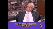 Gospodari na Efira - Vuchkov - Da niamash Svirka.flv