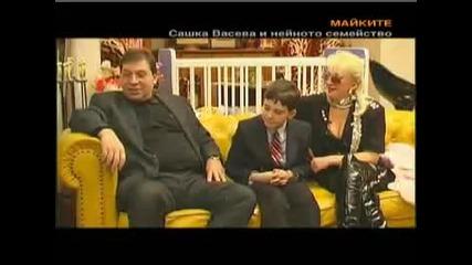 Сашка Васева в Горещо