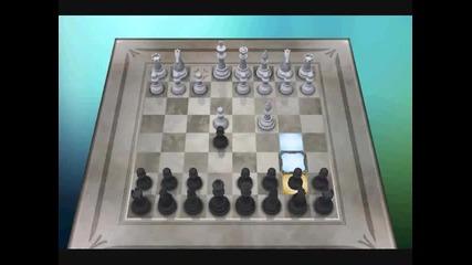 Как се печелие игра на шах с 4 хода