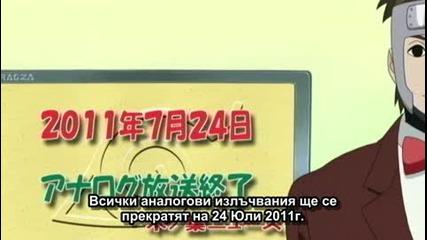 [ Bg Sub ] Naruto Shippuuden Смешка - 97 - Vbox7