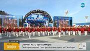 Южна Корея похарчила 3 млн. долара за издръжката на севернокорейците в Пьонгчанг