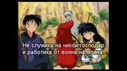 Inuyasha 103 part 1(bg Sub)