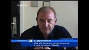 Син уби и зазида баща си в мазето в Габрово