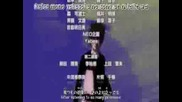 Naruto Shippuden 5 Opening And Ending