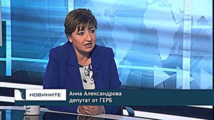 Анна Александрова: Членовете на Комисията за злоупотреби не бяха уведомени за заседанието и