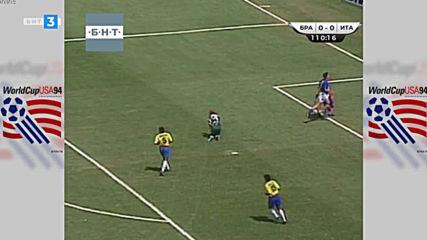 Италия - Бразилия Световно първенство по футбол Сащ 1994 финал второ продължение