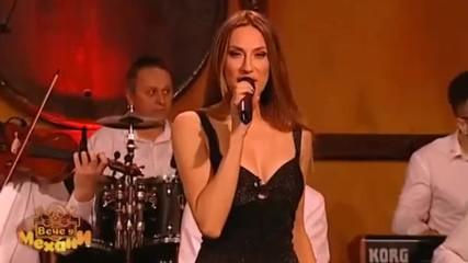 Radmila Manojlovic - Pitaju me u mom kraju