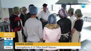 Училище се нуждае от средства, за да се превърне в център на туристическо образование