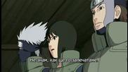 Naruto Shippuuden 102 Бг Суб Високо Качество