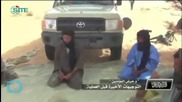 Questions Shadow U.S. Strike on Veteran Algerian Jihadist in Libya