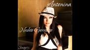 Антонина - Нещо горещо