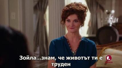 Devious Maids s03e07 (bg subs) - Подли камериерки сезон 3 епизод 7
