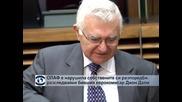 ОЛАФ е нарушила собствения си мандат и законодателството на ЕС при разследването на бивш еврокомисар