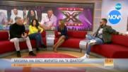"""МУЗИКА НА ЕКС! Журито на X Factor в """"Събуди се"""""""
