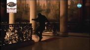 Розовата Пантера С Стийв Мартин 2006 Бг Аудио Част 5 Tv Rip Нова Телевизия