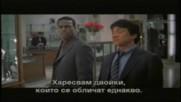 Час пик 2 с Джеки Чан и Крис Тъкър (2001) - трейлър (бг субтитри)