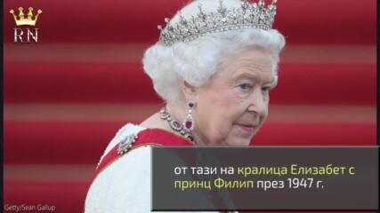 Как изглежда сватбата на принцеса Беатрис в сравнение с тази на Елизабет II