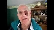 Човек със Дупка на окото