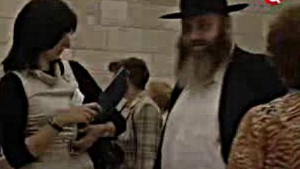 Шломо Занд. Кой и как изобрети еврейския народ...